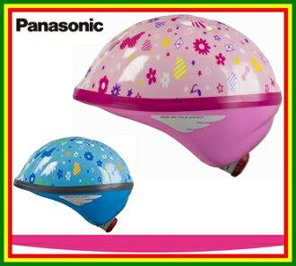 Panasonic (Panasonic) Poppy (poppies) junior helmet GH019
