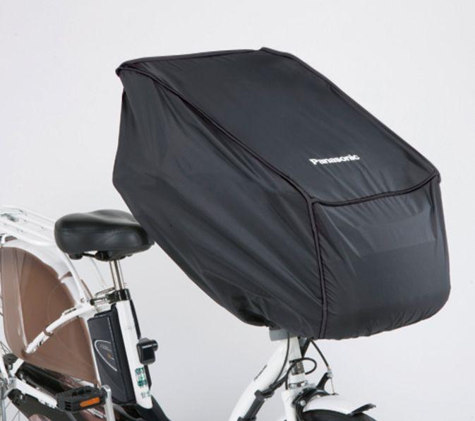【Panasonic(パナソニック)】 Gyutto(ギュット)シリーズ自転車専用 チャイルドシートカバー(前用)【フロントシートカバー】 (NAR159)