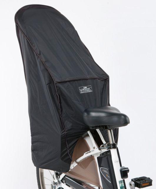 【Panasonic(パナソニック)】 Gyutto(ギュット)シリーズ自転車専用 チャイルドシートカバー(後用)【リアシートカバー】 (NAR160)