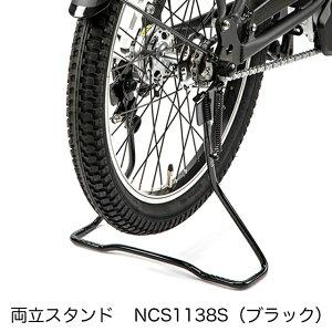 【Panasonic】パナソニック 電動自転車 SW用「両立スタンド」NCS1138S (ブラック)