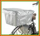 【パナソニック (Panasonic)専用後かごカバー】 パナソニック 自転車用 リアバスケットカバー (NSAR151)