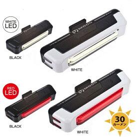 ▲MOON【ムーン】 COMET【コメット】 ライト (白色LED・ブラック:LT-MO-036) / (白色LED・ホワイト:LT-MO-037) / (赤色LED・ブラック:LT-MO-038) / (赤色LED・ホワイト:LT-MO-039)