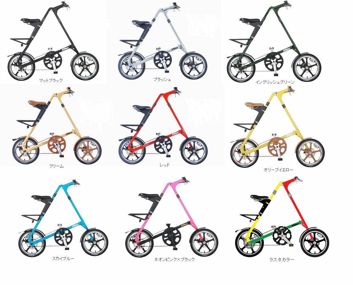【送料無料!防犯登録無料!】 STRIDA LT (ストライダLT) 折りたたみ自転車  ミニフロアポンプ+折りたたみペダル+純正センタースタンド付き!