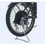 エアロアシスタント 電動自転車 20インチ専用 両立スタンド