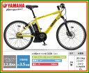 【送料無料!防犯登録無料!】【おまけ3点セット付き】12.8Ahバッテリー搭載!【2016年モデル】 YAMAHA(ヤマハ) PAS Brace XL (パス ブレイス XL) 電動自転車 (PA26