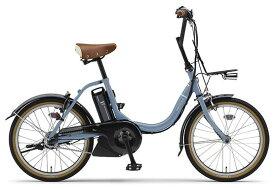 【防犯登録無料!おまけ4点セット付き!】12.3Ahバッテリー搭載!【2019年モデル】YAMAHA(ヤマハ) パス(PAS) CITY-C 小径電動自転車 (PA20CC) 【3年間盗難補償付き】