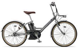 【防犯登録無料!おまけ3点セット付き!】12.3Ahバッテリー搭載!【2019年モデル】YAMAHA(ヤマハ) パス(PAS) CITY-V 小径電動自転車 (PA24CV) 【3年間盗難補償付き】