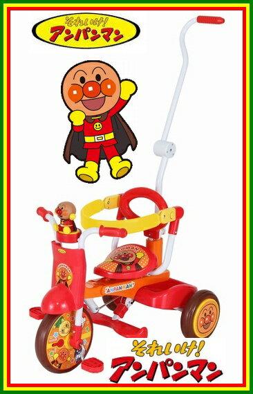 【送料無料!】 M&M(エムアンドエム) それいけ!アンパンマン オールインワンUP 子供用三輪車