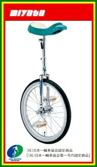 Miyata (MIYATA) flamingo expert (FLAMINGO) 20 inches unicycle