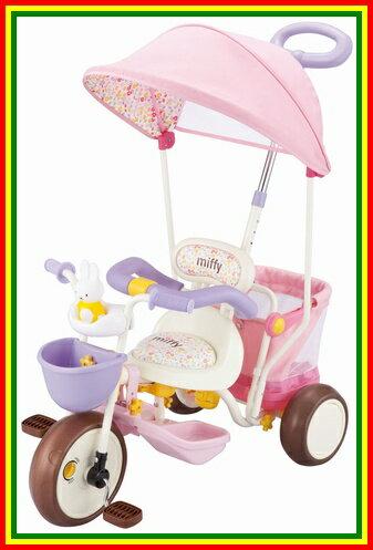 アイデス(ides) 幼児用三輪車 ミッフィー プチハナ カーゴ三輪車2