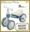 【送料無料!】 ides(アイデス) 「D-Bike mini Disney Mickey」 ディーバイクミニ ディズニー ミッキー (1歳からのチャレンジバイ...