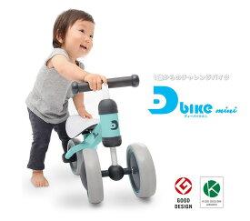 ides(アイデス) 「D-Bike mini」 ディーバイクミニ (1歳からのチャレンジバイク)