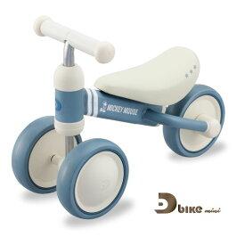 ides(アイデス) 「D-Bike mini Disney Mickey」 ディーバイクミニ ディズニー ミッキー (1歳からのチャレンジバイク)