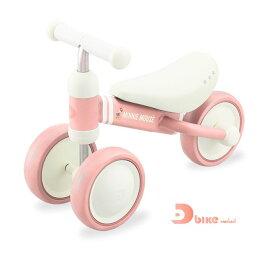 ides(アイデス) 「D-Bike mini Disney Minnie」 ディーバイクミニ ディズニー ミニー (1歳からのチャレンジバイク)