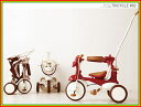 【送料無料!】 M&M (エムアンドアム) iimo TRYCYCLE#02 (イーモ トライシクル#02) 子供用三輪車