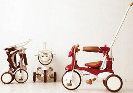 【キャッシュレス還元】M&M (エムアンドアム) iimo TRYCYCLE#02 (イーモ トライシクル#02) 子供用三輪車