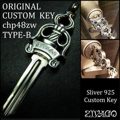ダガーペンダント silver925 top ラージダガー chp48zwt-b chp48 カスタムキー オーダーメイド カスタム 合鍵 鍵 ZIVAGO