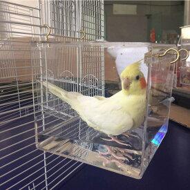 鳥 水浴び容器 お風呂 シャワー バスタブ 鳥用品 透明 鳥かご アクセサリー 小動物シャワー用品 ペット用品送料無料
