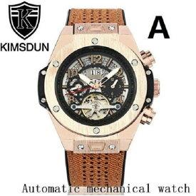 ノーロゴ トゥールビヨン ウブロ ウニコ ビッグバンモデル オマージュ ブランド 腕時計 YYRB732