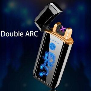 プラズマライター 電子ライター シガーライター 喫煙 USB 充電ダブルアーク送料無料
