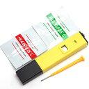 pH計 デジタル ポケット メーター ペーハー 測小型 ゆうパケット送料無料