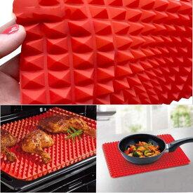 ピラミッド シリコン ベーキング マット パン パッド クッキング オーブン トレイマット キッチン ツール ベーグル ピザ