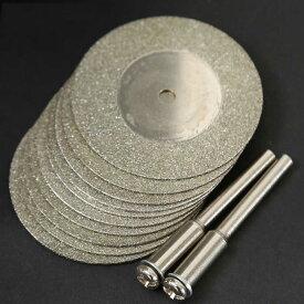 ドレメル アクセサリー ダイヤモンドディスク 35mm 10本 ドレメット フィット ロータリー ツール ドリル マンドレル
