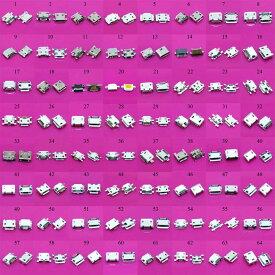 64種類 128個マイクロUSBコネクタ メス 電話 テール ミニ充電ジャック DIP / SMT 5pin電源ソケット ノートブック タブレット スマホ Samsung Lenovo Huawei ZTE HTC