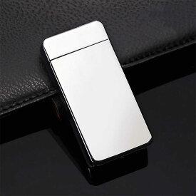 プラズマライター 銀 電子ライター アークライター usb充電式 風に強い 放電