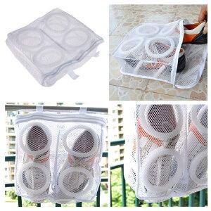靴 スニーカー 洗濯ネット 乾燥袋 デリケート メッシュ 洗濯 フットウェア ジッパー クリーニング ソックス