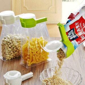 シール 食品貯蔵 バッグ クリップ シリアル スナック パスタ 乾燥 シール クリップ タッパー 新鮮 湿度 キープ シーラー クリップ トラベル キッチン