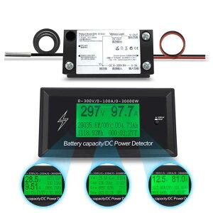 300V 100A DCデジタル 電圧計 電流計 電力計 車 バッテリー 容量 電源 テスター 太陽電池