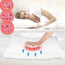 ふわふわ 高反発 枕 いびき防止 【高さ調節可】【柔らかい】【人間工学】 安眠枕 高反発まくら 頚椎 枕 横向き 頚椎 …