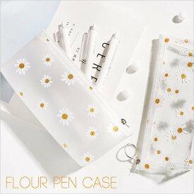 フラワー ペンケース クリア 花柄 おしゃれ 韓国 透明 シンプル 小さめ コンパクト かわいい 筆箱 ふでばこ wy155