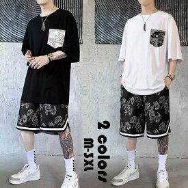 セットアップ メンズ スウェット ジャージ ジョガーパンツ プリント 半袖 Tシャツ+半ズボン ァッションカジュアル 運動服 部屋着 パンツ2点セット 夏 新作 2色 wy367
