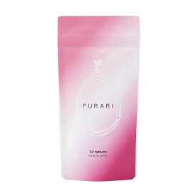 バストアップ サプリ 30日分 プラセンタ ワイルドヤム アグアへ配合 育乳 胸大きく 日本製 FURARI(フラリ)