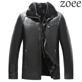 【父の日】ライダースジャケット レザージャケット メンズ 本革 大きいサイズ 羊皮 冬 シングルライダース 革ジャン ミンクファー襟 ブラック L/2L/3L/4L/5L e018