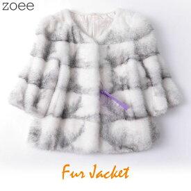 ミンクファージャケット 7分袖 毛皮ジャケット 高級デンマーク産ミンクファー使用 ノーカラージャケット レディース 秋冬 アウター ホワイト M f1e03