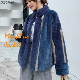 ミンクファージャケット デンマーク産ミンクファー使用 贅沢 レディース アウター ジャケット 毛皮 ブルー M f1e24