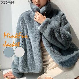 ミンクファージャケット デンマーク産ミンクファー使用 レディース アウター ジャケット 贅沢 毛皮 ブルー/アイボリー M/L f1e28
