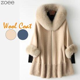 ウールコート フォックスファー付き 七分袖 フード レディース アウター コート 羊毛 お洒落 可愛い ベージュ/ブルー S/M/L f1f02