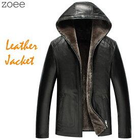 レザージャケット フード付き メンズ アウター ライダースジャケット 無地 長袖 秋冬 羊毛 革ジャン ジャケット 大きいサイズ ブラック M/L/2L/3L/4L/5L f4a03