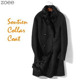 ステンカラーコート メンズ 秋冬 コート ウール ラムファー 暖かい 無地 長袖 大きいサイズ ブラック L/2L/3L/4L/5L f4a07