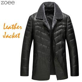 ラムレザージャケット ダウンジャケット メンズ 秋冬 ダウン90% 羊革 本革 アウター ジャケット 大きいサイズ ブラック L/2L/3L/4L/5L f4b01