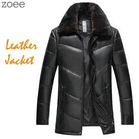 ラムレザージャケット ダウンジャケット メンズ 秋冬 ミンクファー 毛皮 アウター ジャケット 大きいサイズ ブラック L/2L/3L/4L/5L f4b06