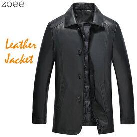 ラムレザージャケット ダウンジャケット ステンカラー コート メンズ 秋冬 アウター 長袖 無地 大きいサイズ ブラック L/2L/3L/4L/5L f4b08