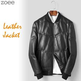 レザージャケット ダウンジャケット ライダースジャケット メンズ 秋冬 ジャケット ダウン90% 本革 大きいサイズ ブラック L/2L/3L/4L/5L f4b19