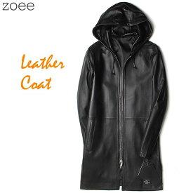 レザーコート メンズ アウター 秋冬 本革 ラムレザー コート フード付き シンプル 長袖 無地 大きいサイズ ブラック M/L/2L/3L/4L/5L f4b20