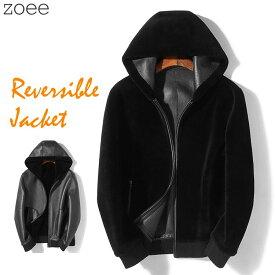 ウールジャケット リバーシブル フード付きジャケット メンズ 秋冬 ジャケット アウター 羊毛 大きいサイズ ブラック L/2L/3L/4L/5L f4f02