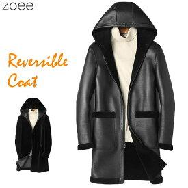 ウールコート リバーシブルコート メンズ 秋冬 アウター コート 羊毛 ステンカラーコート フード フーデッドコート 大きいサイズ ブラック L/2L/3L/4L/5L f4f03